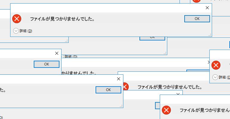 ファイルが保存できません